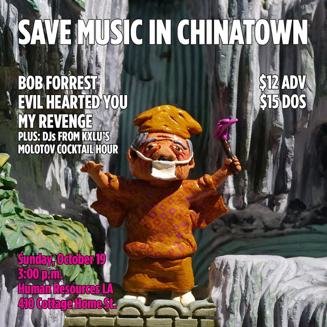 Save Music In Chinatown   BOB FORREST MUSIC